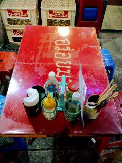 ラチャ2テーブル