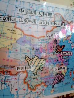 口口福地図