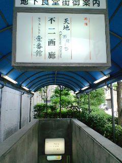 天地2階段