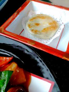 燦宮大根餅