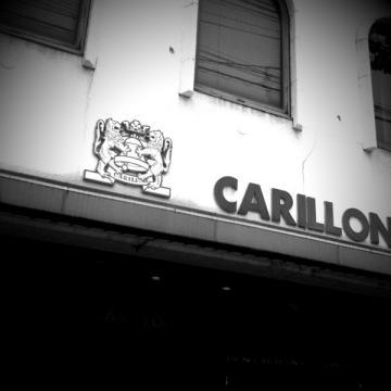 キャリヨン店s