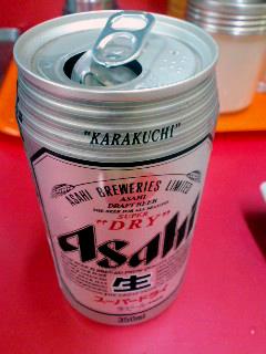 味仙ビール