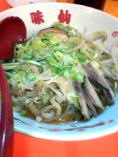 味仙2涼麺