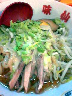 味仙2涼麺大