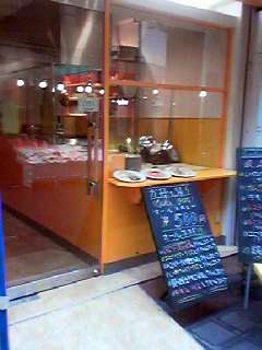 黒門の洋食屋店