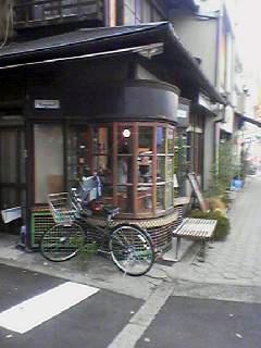 米day店