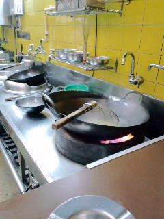 ほんば厨房