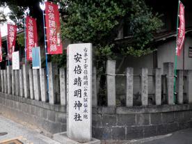 明治屋米神社