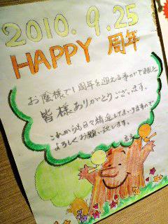 ケンちゃん2ポスター