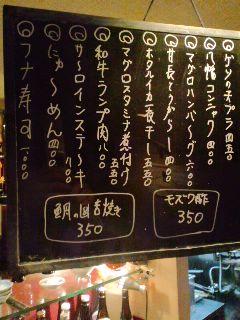 ケンちゃん2黒板2