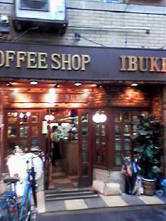 茶谷2喫茶店