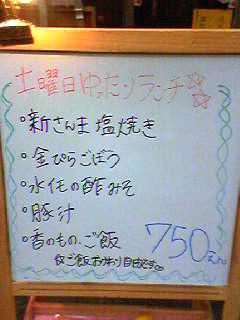 茶谷2白板
