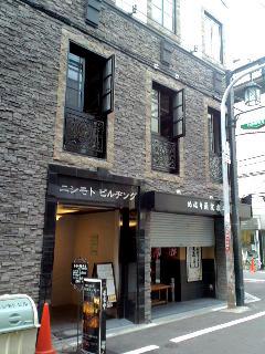 ニシモト店