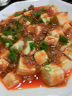 福華酒家麻婆豆腐