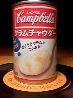 モスバーガー缶