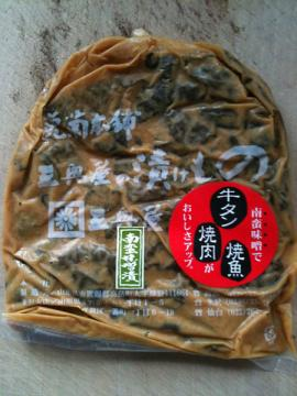 仙台南蛮味噌