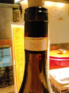 VISCOワインの値段