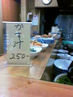 ぎふや食堂カウンター