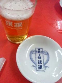 ミンミンビール