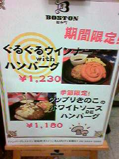 1-14店頭ポスター