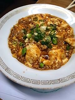 1-101麻婆豆腐2