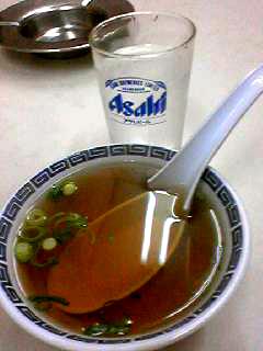 1-20スープ
