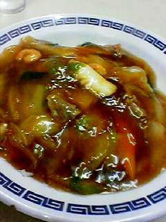 1-20中華丼
