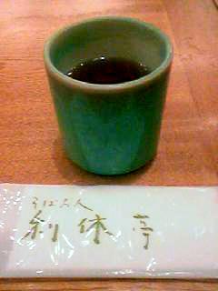 1-21茶
