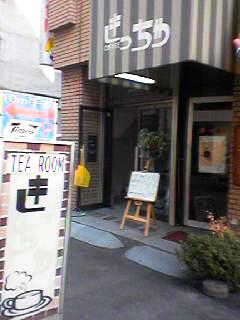 1-22店