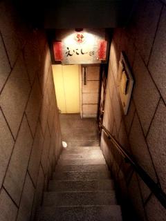 1-25階段