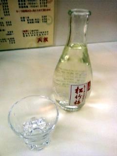 1-31酒