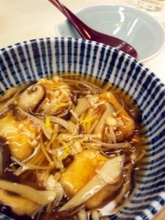 1-31揚げ豆腐