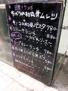 2-2黒板