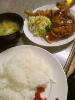 2-3定食