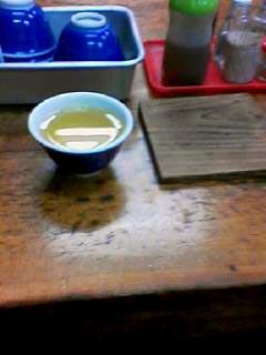0314茶