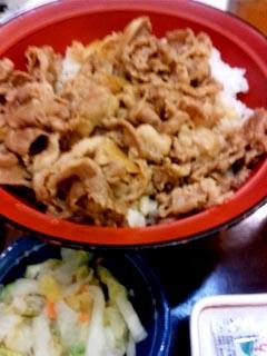 0310牛丼