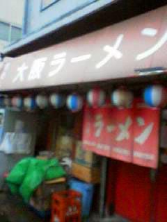 0324大阪ラーメン