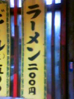 0324大阪ラーメン2
