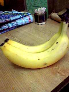 0323バナナ
