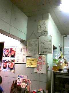 0425店内