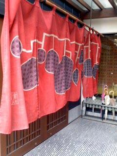 0430暖簾