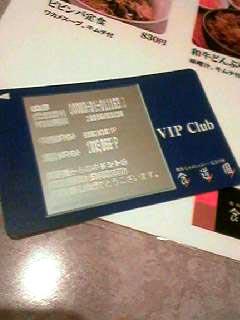 0514カード