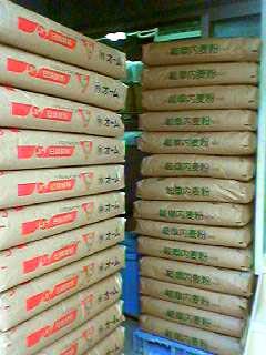 0516小麦粉