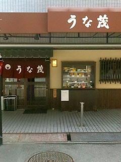 0511店