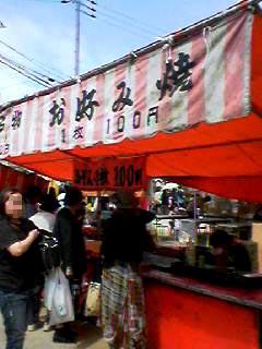 0521お好み焼店