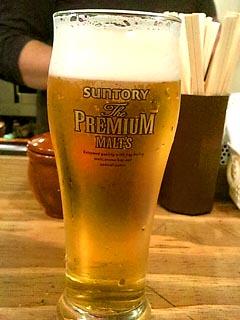 0508ビール