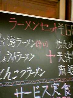 0522黒板