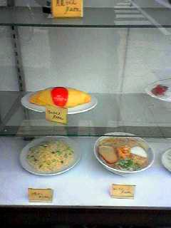 0526一富士食堂見本