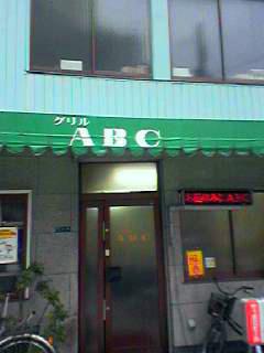 0526店