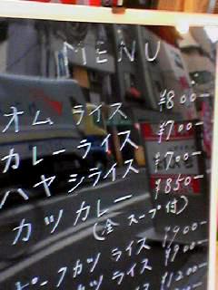 0527黒板